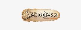 Bhagwadgomandl Gujarati Dictionary