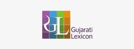 Gujartilexicon Gujarati Dictionary